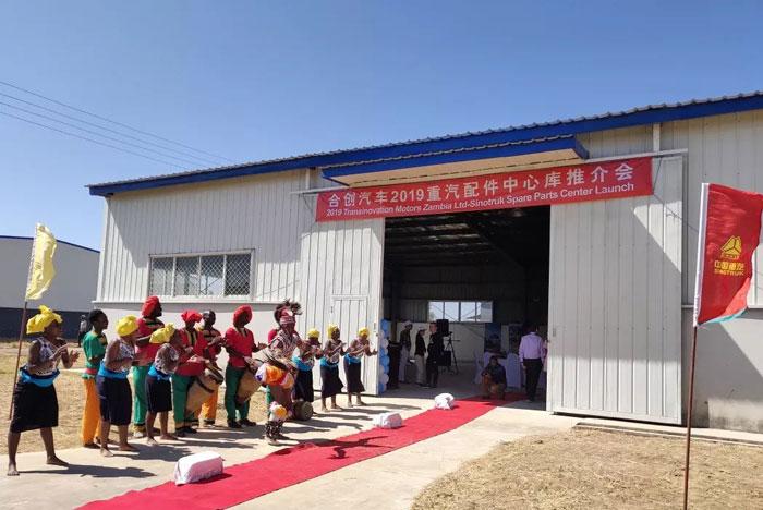 Official Launch of Transinovation Motors Zambia Ltd-Sinotruk Spare Parts Center